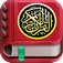 AL QURAN World Famous Commentary in english & arabic translation by Tafsir ibn Kathir with Sahih Buk